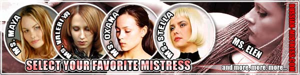 Select your favorite mistress!